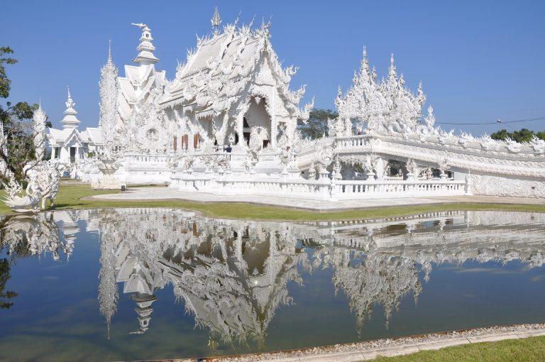 Chiang rai villes du nord de la thailande